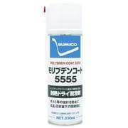 112133 [スプレー(乾性被膜潤滑剤) モリブデンコート5555 330ml]