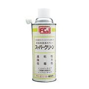 FC211-S [スーパークリーン 420ml]