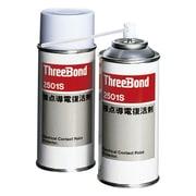 TB2501S [接点導電復活剤 TB2501S 180ml 黄色半透明]