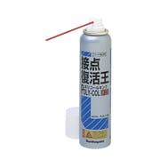 PJK-245 [超高級接点復活剤ポリコールキング]