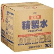 05-200 [高純度精製水 クリーン&クリーン 20L]