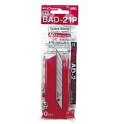 BAD-21P [替刃AD型10枚入り30度刃先]