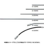 G-120NS [グリースガン用ノズル]