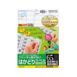 KPC-E1651-20 [レーザー・インクジェットラベル A4 65面 22枚]