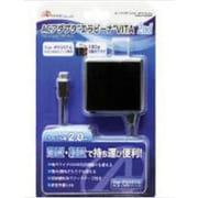 ANS-PV028BK [PS Vita PCH-2000シリーズ用 ACアダプター エラビーナVita 2nd]