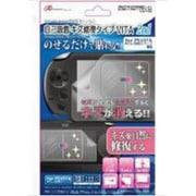 ANS-PV030 [PS Vita PCH-2000シリーズ用 自己吸着/傷修復タイプVita 2nd]