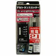 KD-145 [FMトランスミッター 4バンド 2.1A Lightning]