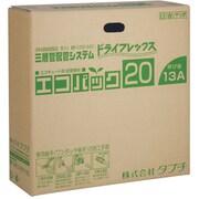 UPC13-10ECO 20M [エコパック13φ 10mm厚20m]