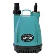 AP150 [水中ポンプ 50Hz(東日本地域対応) 50Hz(東日本地域対応)]