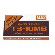 T3-10MB-1P [ガンタッカ TG-AN用針 1パック]