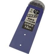 7787 [ノック式鉛筆替え芯 2B 2.0mm]