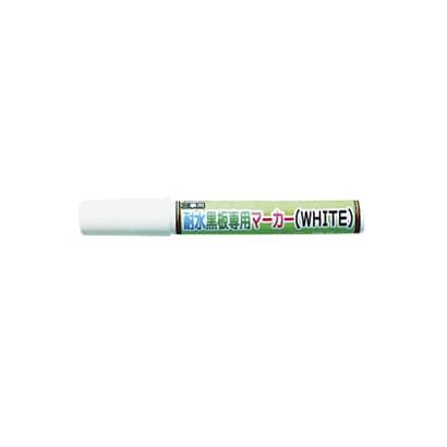 MM-W [耐水黒板用マーカー MYマーカー]