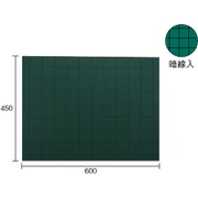 W-9C [黒板]