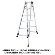 SCL-J210A [四脚アジャスト式脚立かるノビSCL型 自在脚タイプ6~7尺]