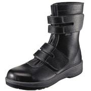 7538BK-25.5 [安全靴 長編上靴 7538黒 25.5cm]