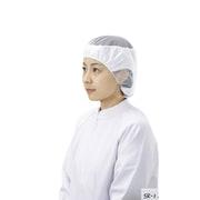 3100-0130L [シンガー電石帽L]