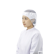 3100-0133LL [シンガー電石帽LL]