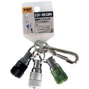 ESH-BKGWN [携帯用ソケットホルダー 3色セット(黒×緑×白)]