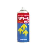 FCR-293 [油汚れやタバコのヤニ用洗浄剤 ハヤトールNX]