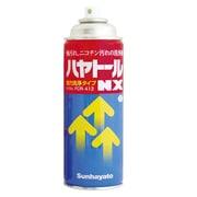 FCR-413 [油汚れやタバコのヤニ用洗浄剤ハヤトールNX 徳用缶]