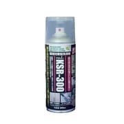 KSR-300 [環境対策型洗浄剤ケセルワン(スプレータイプ)300ml]