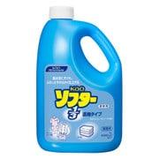 花王プロシリーズ ソフター1/3 2.1L [洗濯仕上げ剤]