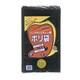 積水 積水フィルム(SEKISUI) 90型ポリ袋 黒 #7-2 N-9708 1袋(10枚) 001-9666