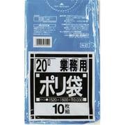 N-21-BL [N-21Nシリーズ20L 青 10枚]