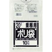 N-23-CL [N-23Nシリーズ20L 透明 10枚]