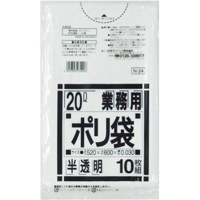 N-24-HCL [N-2420L白半透明 10枚]