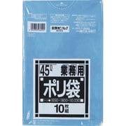 N-41-BL [N-41Nシリーズ45L青 10枚]