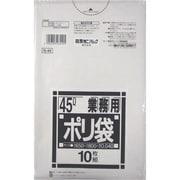 N-49-HCL [N-4945L厚口白半透明 10枚]