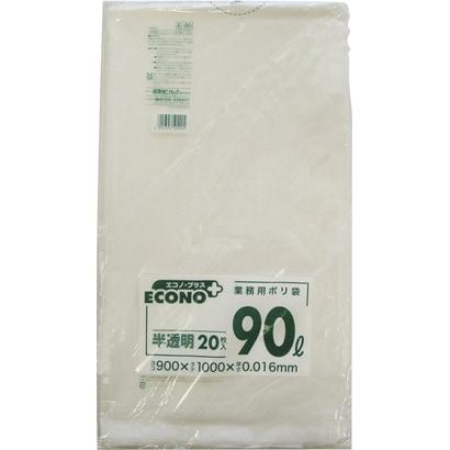 E-90 [エコノプラス薄手タイプ半透明90L20枚]
