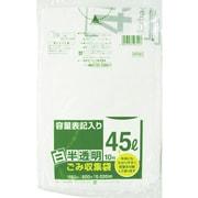 HT41-HCL [HT41容量表記入り白半透明ゴミ袋45L 10枚]