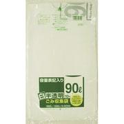 HT92-HCL [HT92容量表記入り白半透明ゴミ袋90L 10枚]