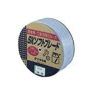 SB-2533D25B [SKソフトブレードホース25×33 25mドラム巻]