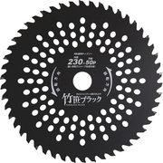 TB-230 [刈払チップソー「竹笹ブラック」]