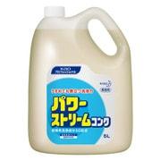 花王プロシリーズ パワーストリームコンク 5L [台所用洗剤]