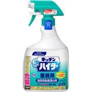 花王プロシリーズ キッチン泡ハイター 1000ml [台所廻り用洗剤]