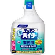 花王プロシリーズ キッチン泡ハイターつけかえ用 1000ml [台所廻り用洗剤]