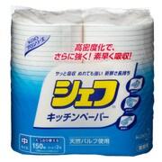 花王プロシリーズ シェフキッチンペーパー (中) 300枚入り [調理用ペーパー]