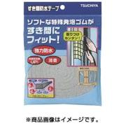 SBE-002 [すき間防水テープ ブラック 8mm×12mm×2m]