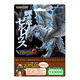 Xbox ギフトカード モンスターハンターフロンティア G3 「ゼルレウス」 [Xbox 360用]