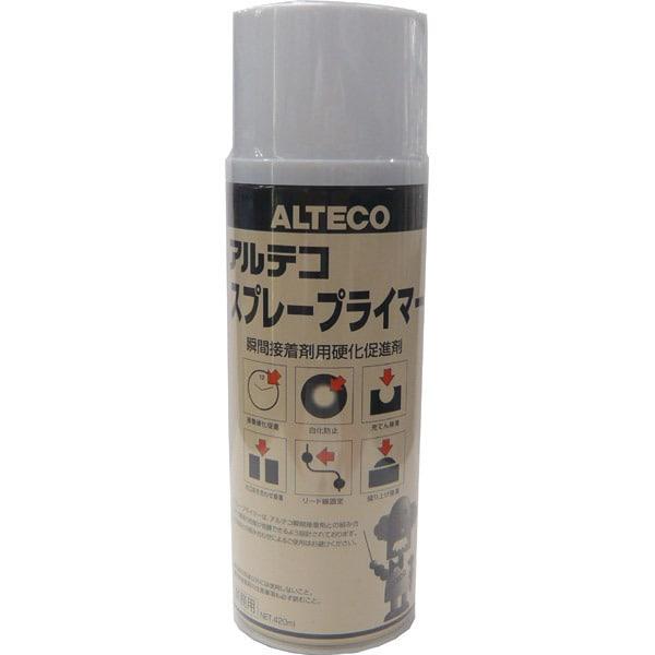 アルテコ スプレープライマー(大) [瞬間接着剤用硬化促進剤 420mL]