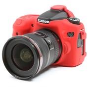 イージーカバ-Canonデジタル一眼(EOS 70D用)レッド