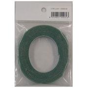 CWL04-2MGN [ケーブルラップ 2m 緑]