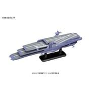 ヤマト2199 ランベア ガイペロン級多層式航宙母艦 [1/1000スケール プラモデル 2020年1月再生産]