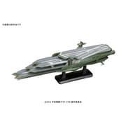 ヤマト2199 バルグレイ ガイペロン級多層式航宙母艦 [1/1000スケール プラモデル 2020年1月再生産]