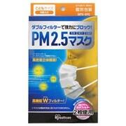 NPK-5PC [PM2.5対応マスク こどもサイズ 5枚]