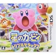星のカービィ トリプルデラックス [3DSソフト]